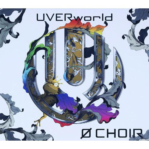【UVERworld】0 CHOIR(初回生産限定盤)