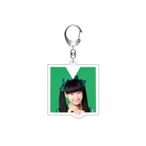[ときめき宣伝部]ガンバ!!チャレンジキーホルダー(緑)