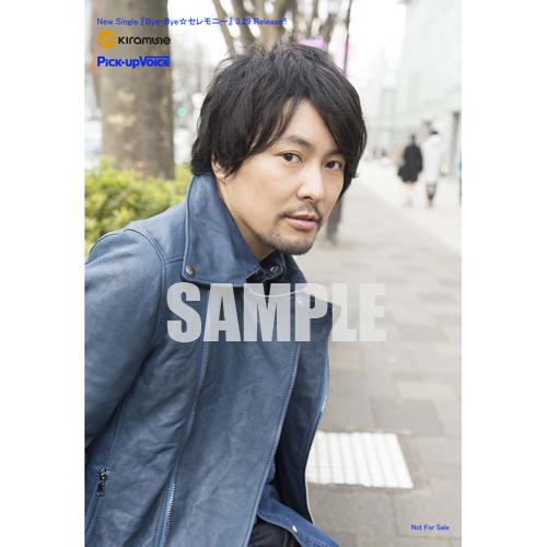 吉野裕行の画像 p1_26